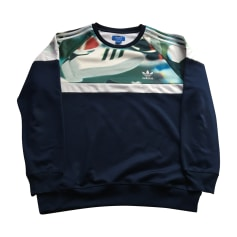 Sweat ADIDAS Blau, marineblau, türkisblau