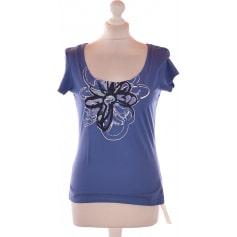 Vêtements New Man Femme   articles tendance - Videdressing 3697c4f4b09