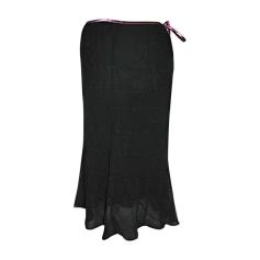 Maxi Skirt BLUMARINE Black
