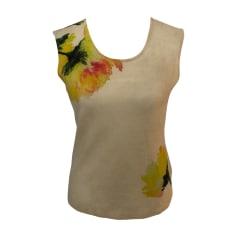 Sleeveless Vest ESCADA White, off-white, ecru