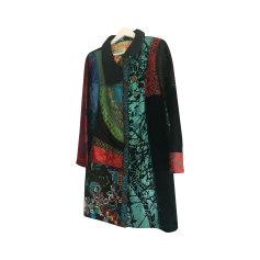 Mantel DESIGUAL Mehrfarbig