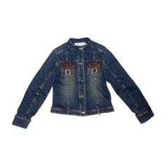 Giacca di jeans DIOR Blu, blu navy, turchese