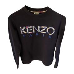 Sweat KENZO Blau, marineblau, türkisblau