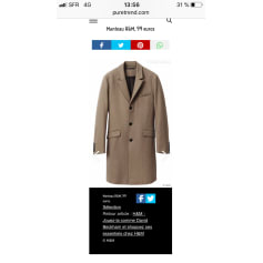 Imperméable, trench H&M Beige, camel