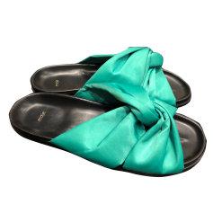 Slippers MAJE Grün