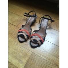 Sandales compensées PASTELLE Multicouleur