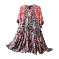 Robe courte ISABEL MARANT Multicouleur