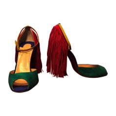 Peep-Toe Pumps CHRISTIAN LOUBOUTIN Multicolor