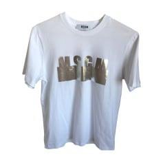 Top, T-shirt MSGM White, off-white, ecru