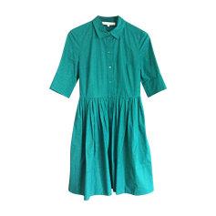 Robe courte VANESSA BRUNO Vert