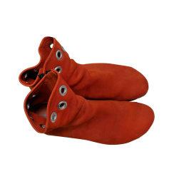 Bottines & low boots à compensés ARCHE Orange