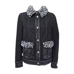 c1a13140aab7 Vestes en jean Femme de marque   luxe pas cher - Videdressing