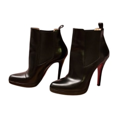 articles Louboutin occasion Femme Chaussures luxe Christian vwARI