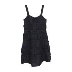 6c314b953e4acc Vêtements Marc Jacobs Femme   articles luxe - Videdressing
