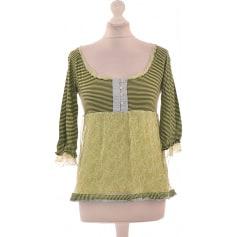 Vêtements One Step Femme   articles tendance - Videdressing e6cf574e84a