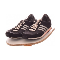 online retailer 3ae10 0eb48 Baskets Adidas Femme occasion   articles tendance - Videdressing