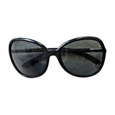 adabb37d005e Lunettes de soleil Prada Femme occasion   articles luxe - Videdressing