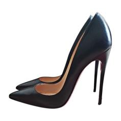 c95fc2b9333d7a Chaussures Femme occasion de marque & luxe pas cher - Videdressing