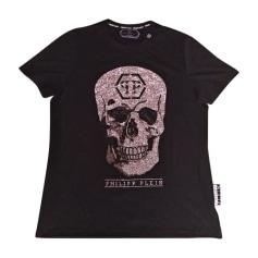 Tee Videdressing Shirtsamp; Philipp Polos Plein Luxe HommeArticles zMUqSpV
