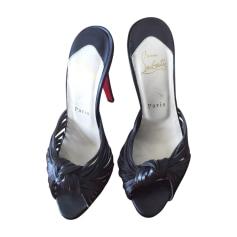 e3cea6182b0ee Escarpins Femme de marque   luxe pas cher - Videdressing