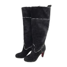 2f5a28254eba1f Chaussures Femme de marque & luxe pas cher - Videdressing