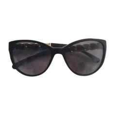 3686488b5c Lunettes de soleil Femme de marque & luxe pas cher - Videdressing