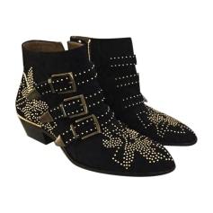 a5723623d9ce Bottes Femme de marque & luxe pas cher - Videdressing