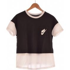 5b624208ea77 Nike - Marque Tendance - Videdressing