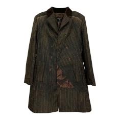 Manteaux Jean Paul Gaultier Femme : le luxe au meilleur prix