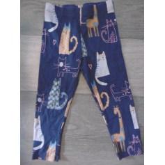 Pantalon Next  pas cher
