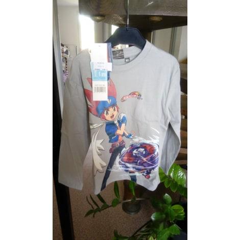 Tee-shirt BEYBLADE Gris, anthracite