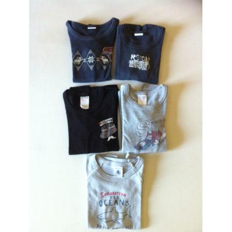 Maillot de corps ABSORBA bleu, gris anthracite, noir et gris clair