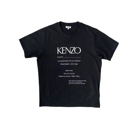 T-shirt KENZO Black
