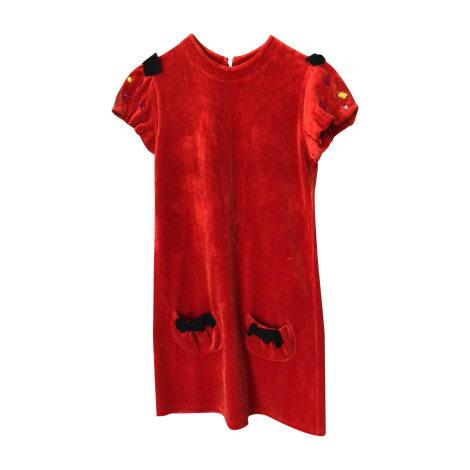 Robe courte SONIA RYKIEL Rouge, bordeaux