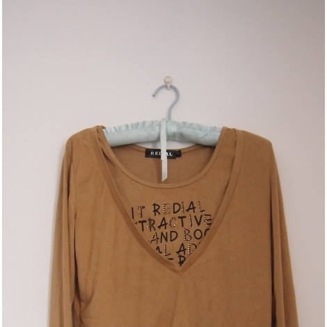 Pull REDIAL Beige, camel