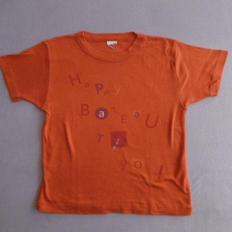 Tee-shirt PETIT BATEAU Orange