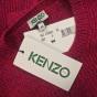 Pullover KENZO Rot, bordeauxrot