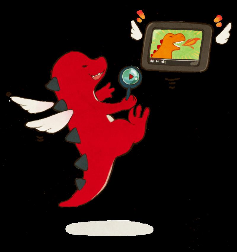 Dino の挿絵