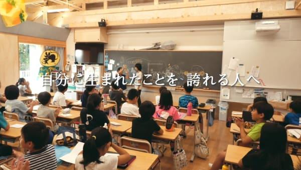 成城学園初等学校様 学校紹介動画