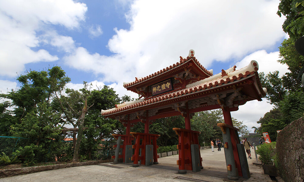 Shurijo Castle Image1