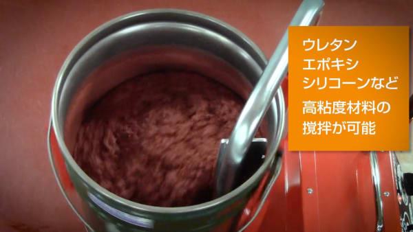 日本ソセー工業 デラマゼPV