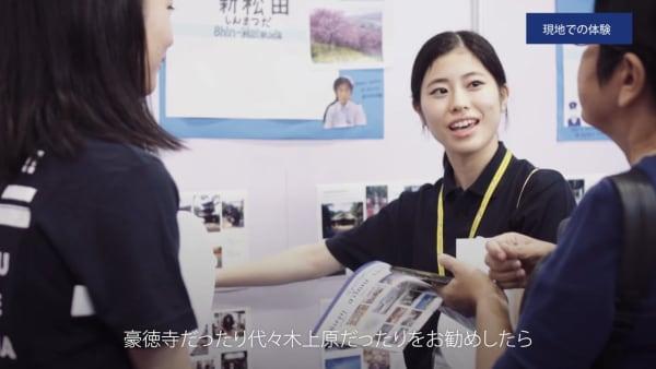 成城大学様 海外インターンシップ・タイ編 PR動画