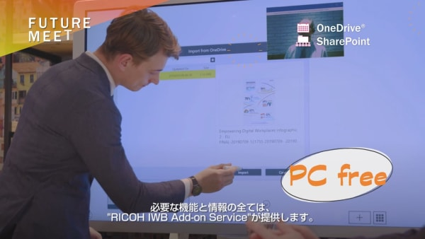 Ricoh Interactive Whiteboard Add-on Service for Office 365 (Eng 40sec ver.)