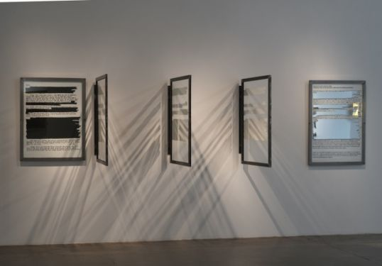 A Book and A Medal, 2014, Painting on mirrored glass, handcrafted steel frame, 41.50, SVLAP Solo Show, September 6 - October 18, 2014; Photo credit: Robert Wedemeyer