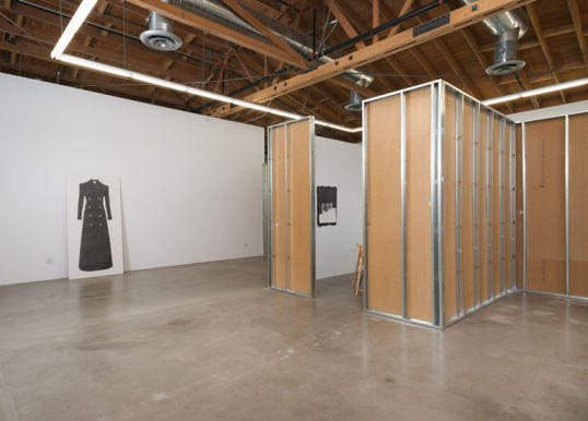 Informal Family Blackmail, 2012, Installation view, Gallery 1