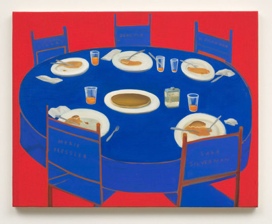 "Pancake Dinner, 2007, Oil on canvas, 23 ¾"" x 29 ¾"""
