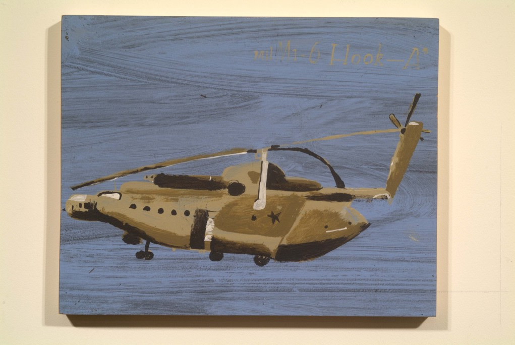 "MIL MI - 6 HOOK - A, 2002, Acrylic on wood panel, 11"" x 13 3/4"""
