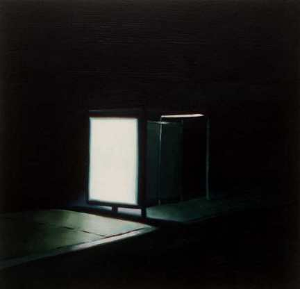 "Untitled (Shelter), 2005, Oil on panel, 9.4"" x 9.8"""