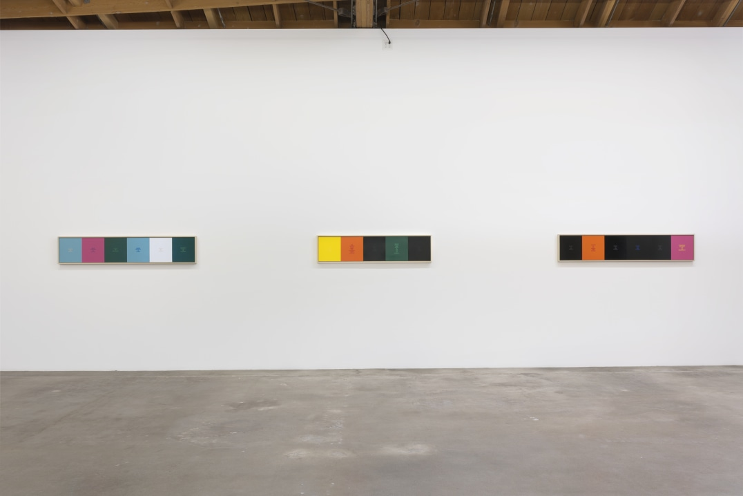 "Favorite Painting, 2003, 17 PVC Tiles, 13.50"" H x 67.50"" W x 2"" D"
