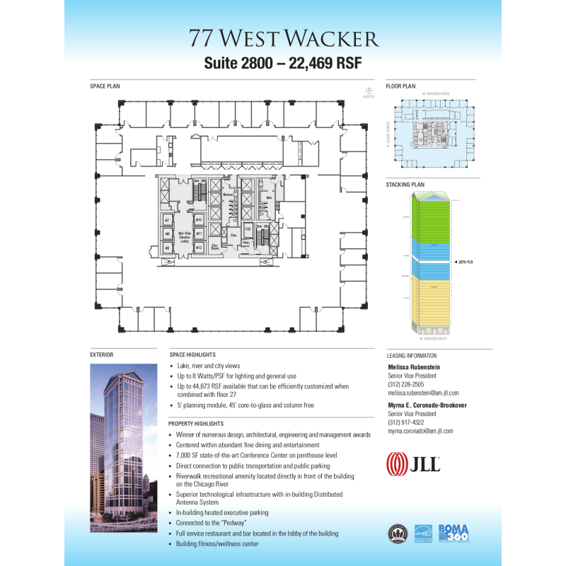 Free West Wacker Drive West Wacker Drive Vts With Space Planning Software